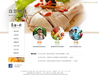 東雅小廚 website design