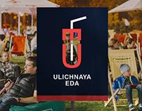 ULICHNAYA EDA concept logo