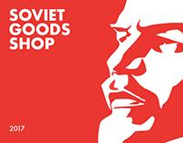 Soviet goods store | WDI Workout