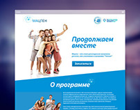 Mazpen.ru Site Production