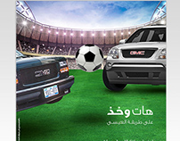 Al Issa Auto - Advertising