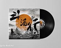 MTBOXER 2019的专辑封面设计《斗酒行》