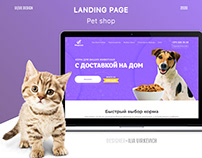 Landing Page for Pet Shop| Лендинг Пейдж