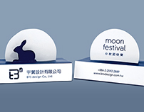 BTSdesign moon festival card design