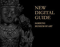 samsung leeum digital guide