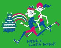 illustration for Charity T-shirt