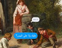 Random Conversation 2