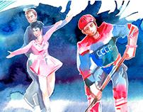 Illustration for Gazprom (for animation)