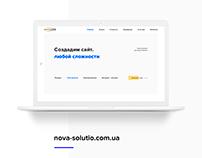 Nova Solutio Landing page design
