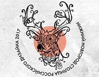 Logo Gothic Deer Nizhny Novgorod Design contest