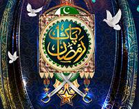 Pakramzan 2016 campaign