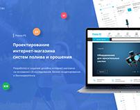 UX Case / Online Store / E-commerce website / PrestoPS