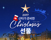 LDF Christmas Exhibition