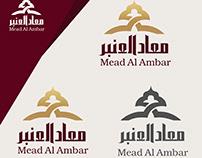Mead al ambar Logo Design