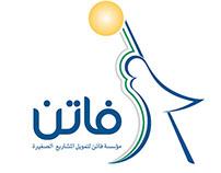 Faten Logo revamping
