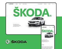 ŠKODA corporate website redesign