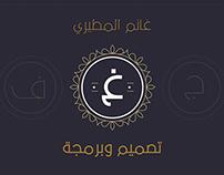 تحميل خط الاوركيدا بوزنين Font Arabic