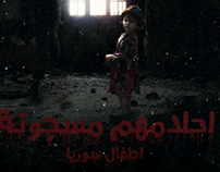 """Dreams imprisoned""""احلامهم مسجونة"""