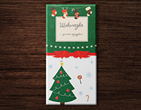 New Year's Chocolate Cover