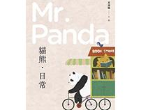 貓熊 · 日常 Mr. Panda 禮物書