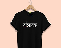 Get an Amazing Collection of Mens T shirt at Beyoung