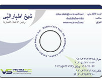 Card CD Design
