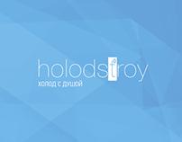 Holodstroy