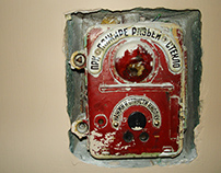 Ancient fire alarm button