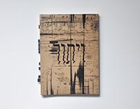 """Vitur"" (Giving up) - Artist's book"