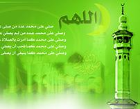 O'Allah, bless Muhammad