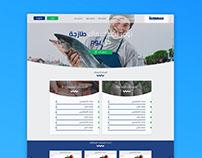 Samagna ( UI design )