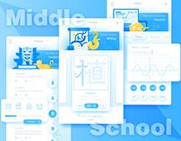 App for Middle School  |  MR. Meow 游戏化学习的工具类App概念设计