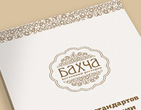 Бахча. Branding of the asian restaurant.