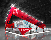 Exhibition stand for a ZASLON