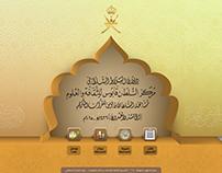quran.gov.om