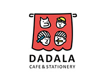 Dadala Cafe&stationery-視覺設計