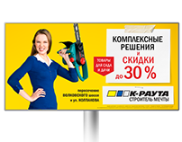 «K-RAUTA» Commercial Prints and Digital