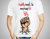 """T-shirt Design Project  """" 2015 © All Rights Reserved"""