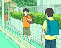 『平成30年度版小学道徳教科書「小学道徳 6年」』