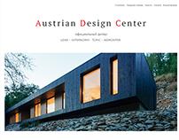 Austrian Design Center Website