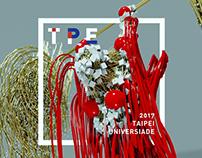 2017 Universiade Taipei 追尋無與倫比 世大運中華隊 - Campaign Video