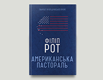 American Pastoral by Philip Roth - Book Cover