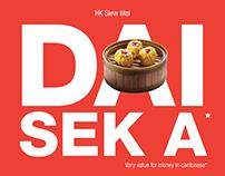 HKSK Dessert Singapore