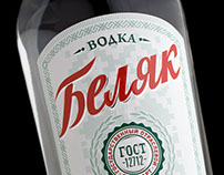 Vodka BELYAK / Водка «Беляк»