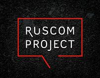 Ruscom Project logo