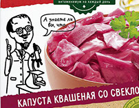 "Design of the concept cabbage TM ""Vitaminych"""
