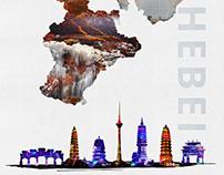 China Tourism Poster