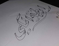 Sketch name