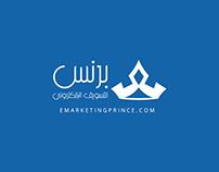 برنس التسويق الإلكتروني|Branding