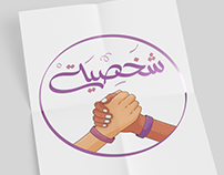 Shakhsya Logo
